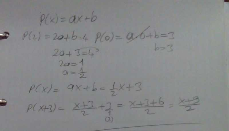 IMG_20160321_103812_911.JPG